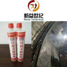 环氧树脂灌浆料 CGM-1通用型高强无收缩灌浆料 高压防冻灌浆料
