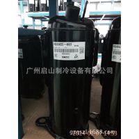 东芝压缩机PA145G1C-4FT 热泵压缩机 空气能热水器压缩机