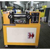 锡华实验研发橡胶硅胶塑料炼胶机、双辊开炼机、压延机