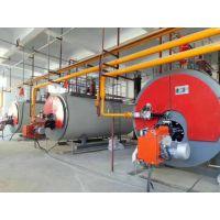 天然气锅炉厂家,4吨燃气蒸汽锅炉,工业系列,型号WNS4-1.6-Q,菏锅品牌,厂家直供