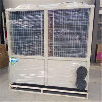 邢台远博空气源热泵简介 保定空气源热泵优缺点及其工作原理