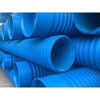 公元牌高抗冲聚氯乙烯PVC-M增强双壁波纹管
