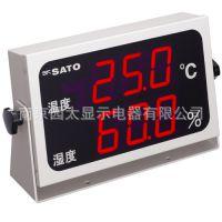 日本佐藤SATO温度计系列产品厂家代理南京园太