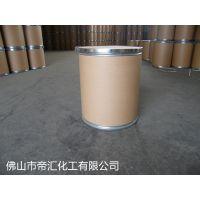 广东环氧树脂阻燃剂 聚氨酯阻燃剂 环保阻燃剂