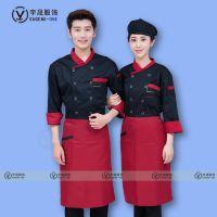 惠州宇晟制衣厂 惠东厨师服定做 白花后厨服装批发