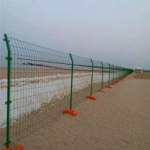 隔离网栅 德兴市铁丝围栏网 特殊规格可定做 优盾双边丝护栏网