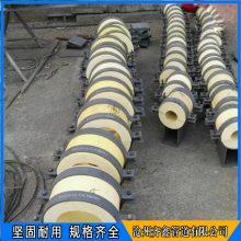 蒸汽管道镁钢隔热滑动支座 导向焊接管托 选择齐鑫 您就放心