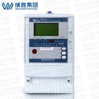 长沙威胜DSSD331-MA2三相三线高准确度电能表关口表
