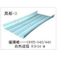 铝镁锰板多少钱一平方_铝镁锰屋面板施工工艺