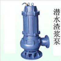 石家庄渣浆水泵ZJQ潜水渣浆泵ZJQ50-30