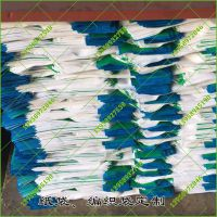 纸塑三复合袋彩印方底阀口编织袋工厂定制