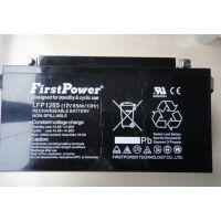 FirstPower一电蓄电池代理商LFP1265一电电池12V65AH质保三年