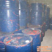 船用不饱和聚酯树脂(图)、船用树脂厂家、梅州树脂