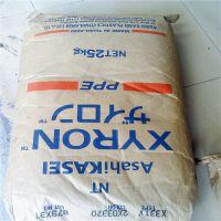 供应 注塑级PPO 高抗冲 耐水解塑胶原料 日本旭化成PPO 600H