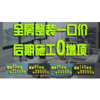 【朗汇装饰】兴平装修公司兴平408小区装修效果图