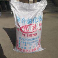 亿升化工根据市场需求研发出造纸污水处理专用的聚合氯化铝