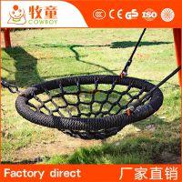 牧童提供户外儿童体能训练绳网器材攀爬网定制批发