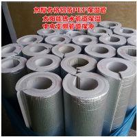 铝箔PEF保温管 铝箔聚乙烯保温棉 热水管道保温管 空调冷气保温棉 保温材料