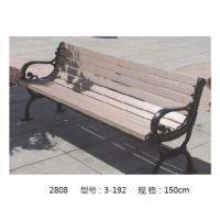 休闲椅厂家众达公司可订做公园坐凳,广场坐椅直销