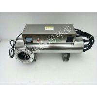 过流式紫外线消毒器工业养殖水处理灭菌仪消毒售水机杀菌