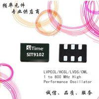 SIT9102AI-433N33E100.00000X 差分晶振SITIME 5032封装