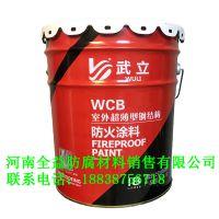 武立室外超薄型钢结构防火涂料 白色 用于工业厂房、车站、机场