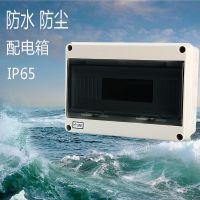 品誉HT-12回路户外防水配电箱强电箱带透明盖防雨布线箱IP65
