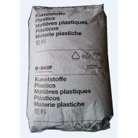 现货 合金塑料PA/ABS N NM-19 德国巴斯夫 高抗冲 注塑