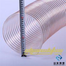 木工木屑专用除尘通风排气管 耐磨螺旋风管 聚氨酯钢丝排气管
