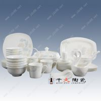 景德镇陶瓷餐具套装批发市场 千火陶瓷