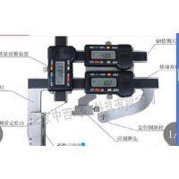 中西 内燃机车轮径测量仪 型号:KL18-GF922-1050 库号:M19044