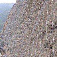 供甘肃主动防护网和兰州主动边坡防护网价格