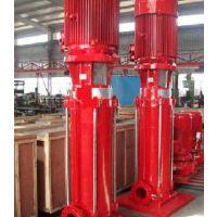 常州市消防泵价格XBD8.4/15-80*6稳压泵 喷淋泵 稳压设备 消火栓泵 控制柜
