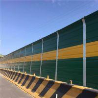 深圳金属隔声屏障 隔音墙制造商 吸声降噪材料