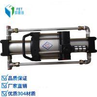 菲恩特厂家直销ZTGD175液压加压机 水压测试机
