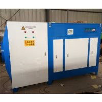 环保设备废气处理净化器小型工业光氧催化除味空气吸附装置光氧