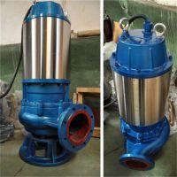张家界不锈钢自动搅匀潜水污水泵 地下室卫生间污水泵优质服务