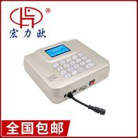 厂家供应 IC卡终端ID限次限额售饭机 LED挂式消费机系统P-C730