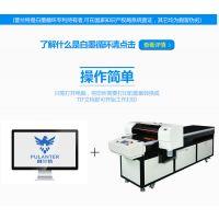 供应普兰特中型UV6518礼品个性定制八色数码直喷印花打印机设备