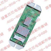 供应永日电梯外呼板(专用协议)MCTC-HCB-Y VER.3