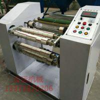 炎运机械500型胶带分切机 美纹纸分切机 透明胶带机