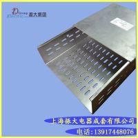 上海振大出口桥架托盘式热镀锌节能优质线槽
