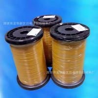 0.65MM彩色三层绝缘线 三层绝缘线生产厂家 批发价格全国发货