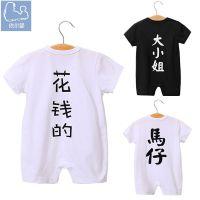 一件代发短袖婴儿服装个性夏款新生儿连体衣0-3-6个月棉质爬服