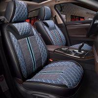 2018新款宝马5系528530L冰丝皮革汽车座套四季通用全包坐垫小车皮