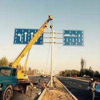 沧州标志杆交通标志杆厂家河北铭路交通前景照亮