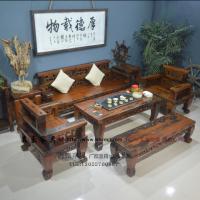 万豪船木家具品牌 值得信赖 船木沙发实木茶桌HW茶台客厅茶几