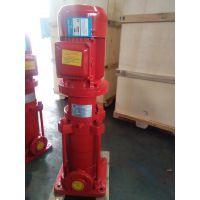 消防泵XBD7/6.5-50L-250(I)A喷淋泵消火栓泵功率11KW