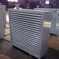 德州做蒸汽暖风机的专业厂家艾尔格霖暖风机