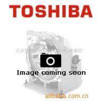 供应东芝TOSHIBA TDP MT400投影灯泡